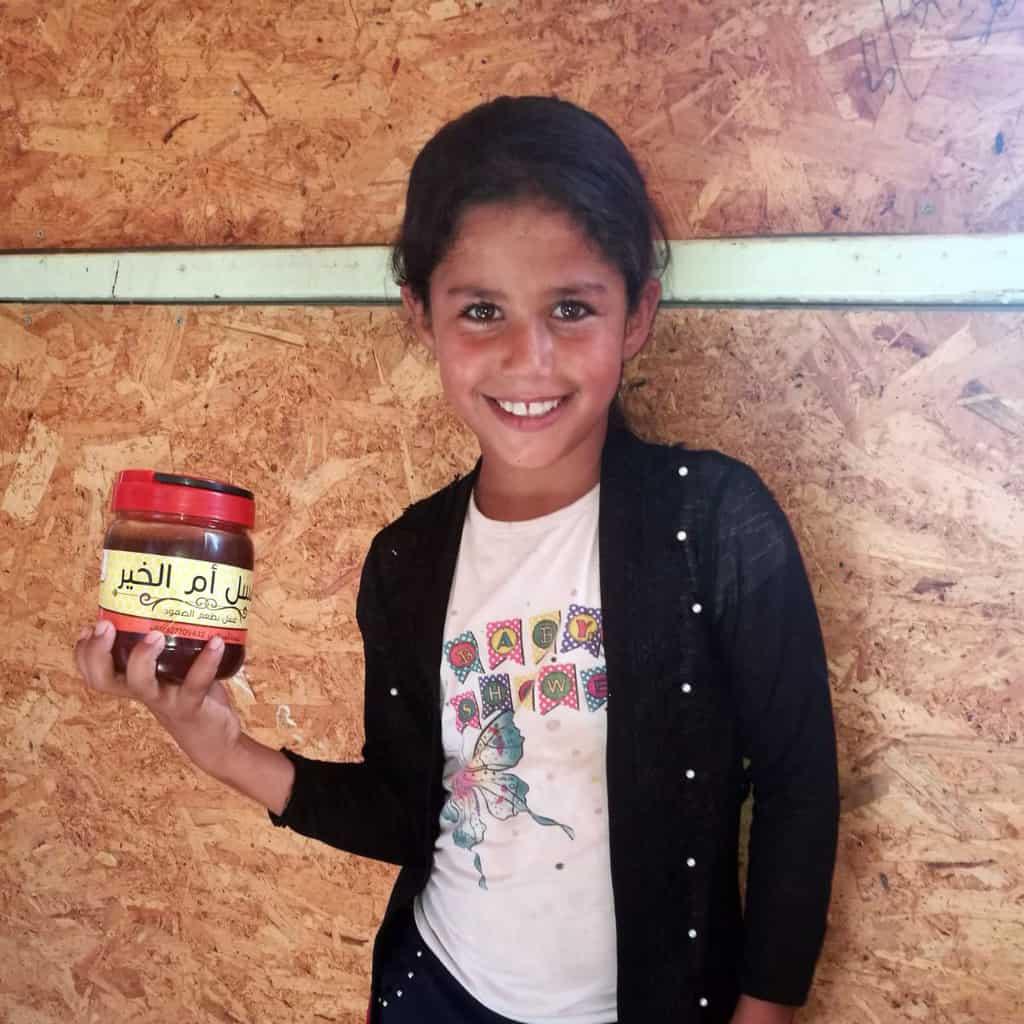 Um al-Khair Palestine Honey