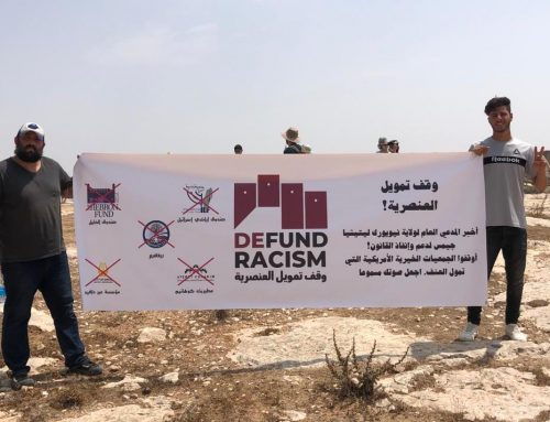 #DefundRacism protest in South Hebron